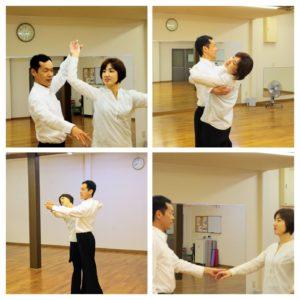 静岡 社交ダンス ダンス教室
