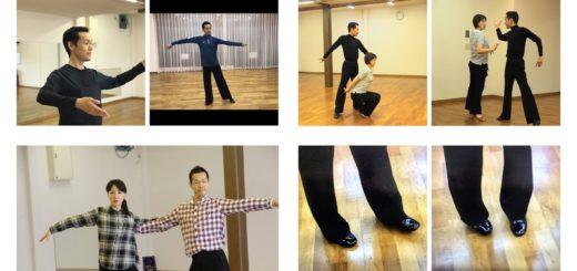 静岡市 社交ダンス教室 清水区