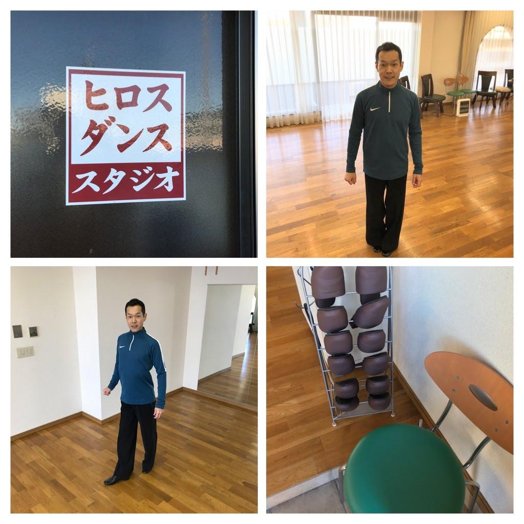 静岡市清水区の社交ダンス教室