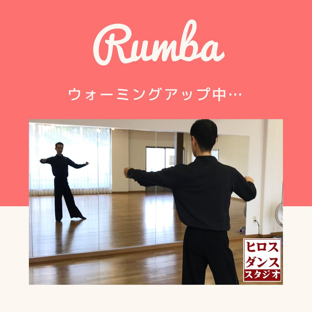 社交ダンス 清水 ヒロスダンススタジオ