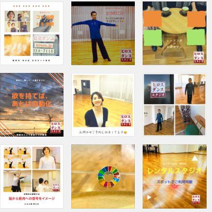 ひろすダンススタジオ ひろすだんすすたじお 清水区の社交ダンス教室