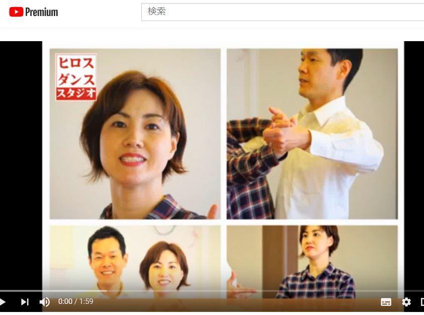静岡県 社交ダンス教室