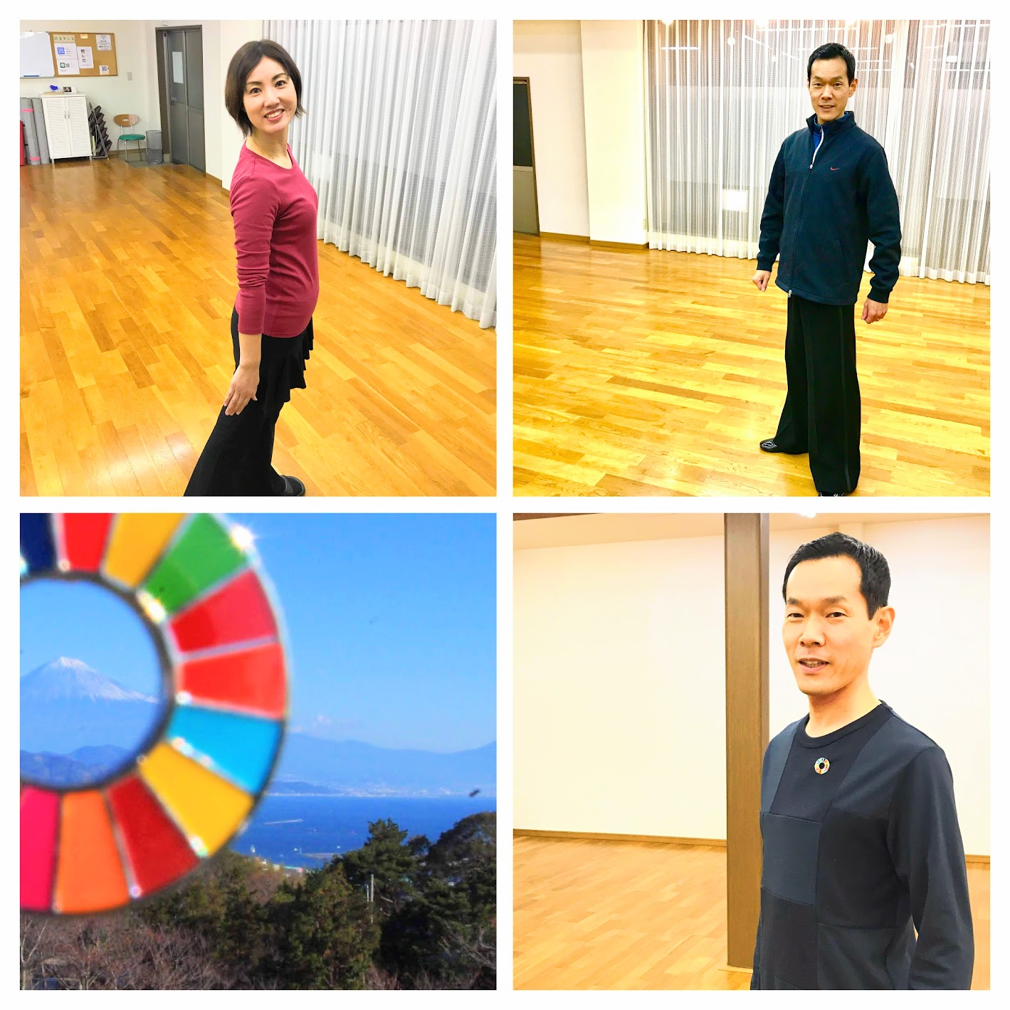SDGs 静岡市 社交ダンス スポーツ