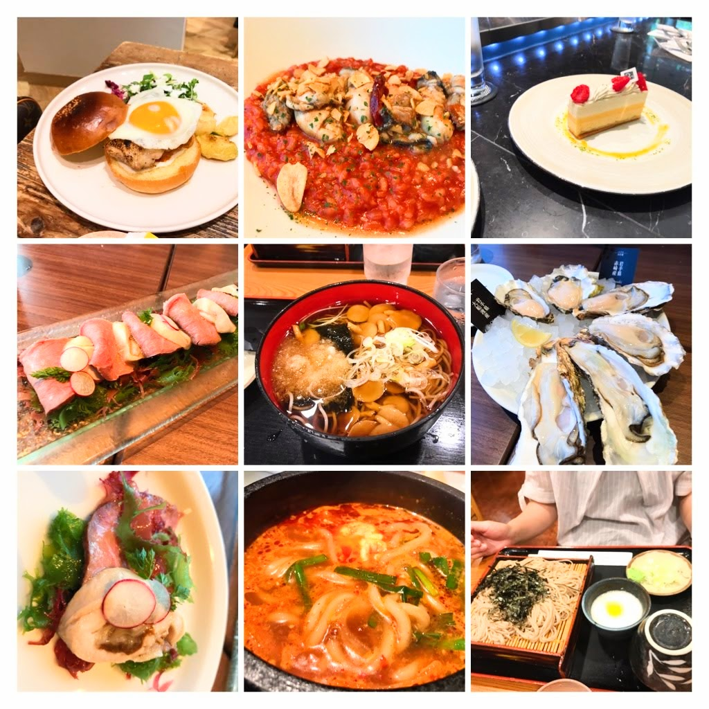 東京見学の食事
