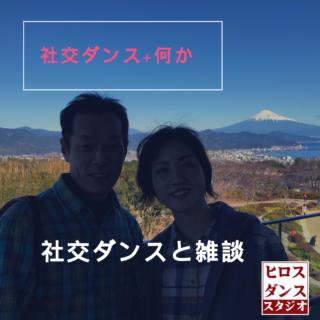 日本平ハイキング