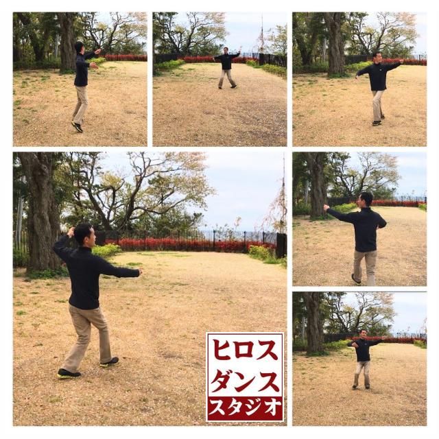 エアー社交ダンス