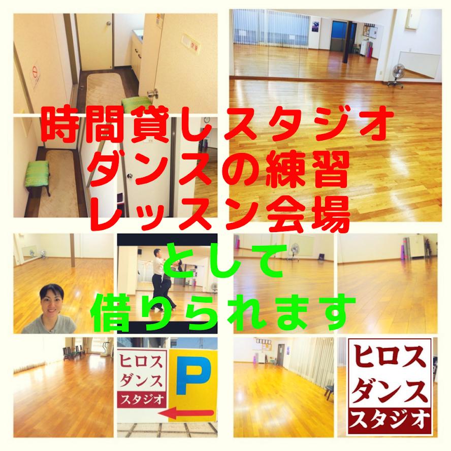 静岡市貸しスタジオ練習スタジオ