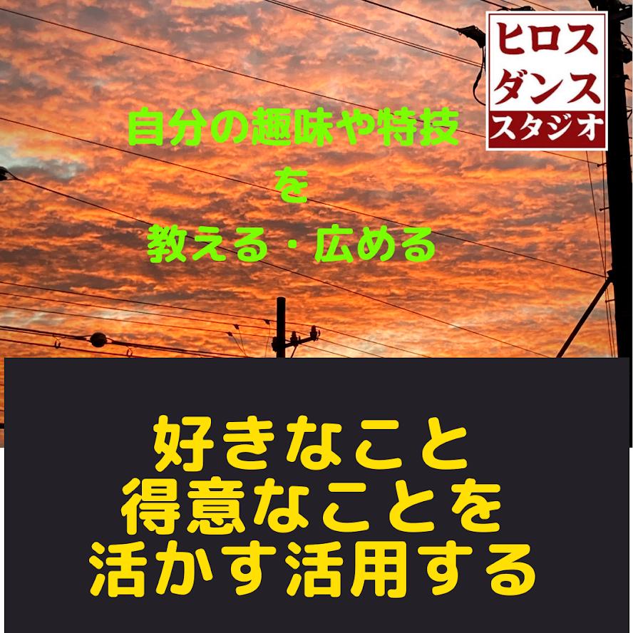 静岡市清水区副業レンタルスペース