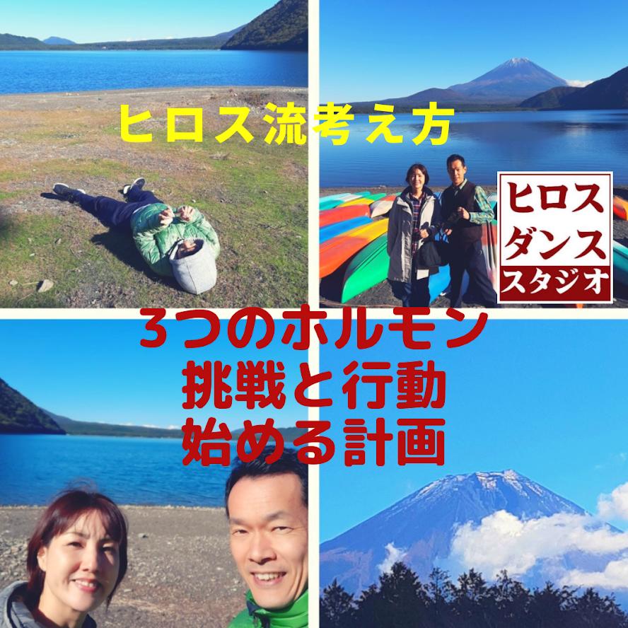 幸せな人生充実生活と趣味静岡市