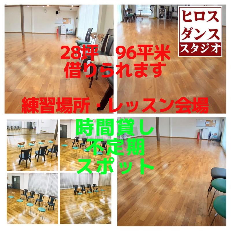 静岡市清水区貸しスタジオレンタルスペース