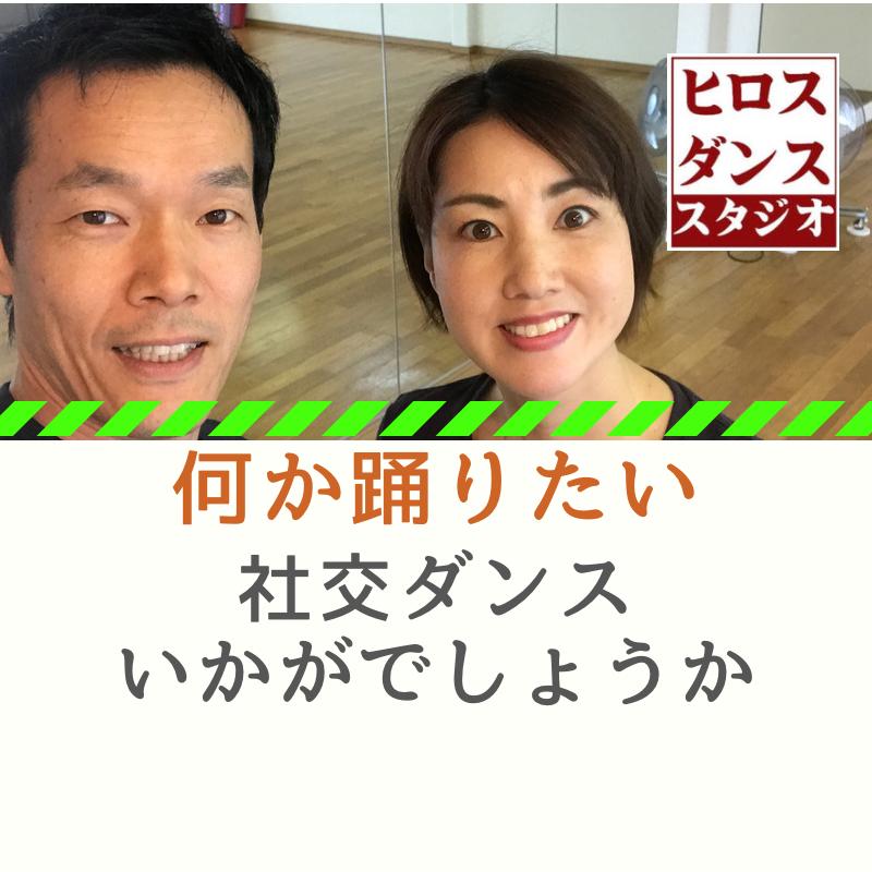 静岡市高齢者向け運動健康
