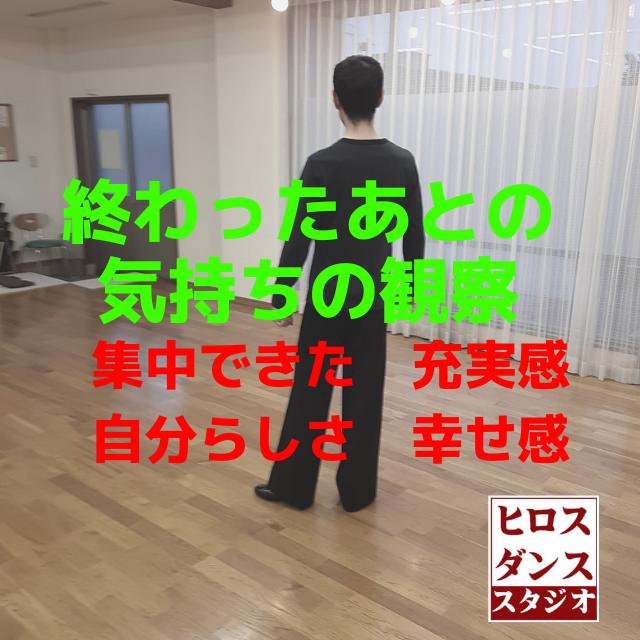 静岡市メンター ヒロスの幸せ感を得る方法