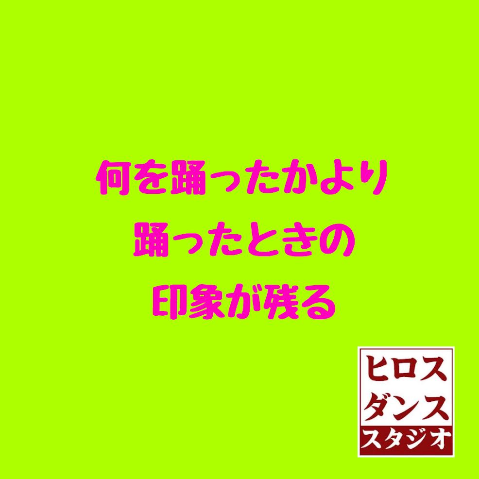 静岡市清水区ヒロス流人間関係のコツ